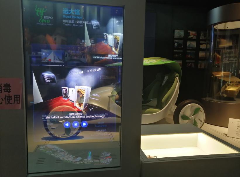 55寸红外触摸oled透明屏-上海世博博物馆