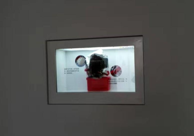 47寸透明液晶屏-如皋工会劳动保护教育馆