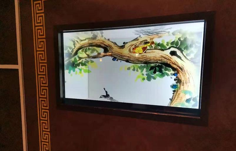 32寸透明屏-中华儒学馆